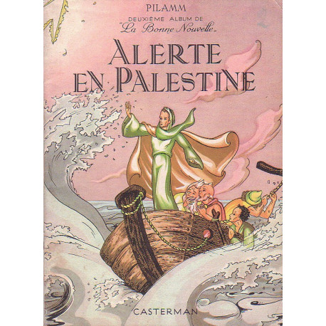 1-pilamm-alerte-en-palestine