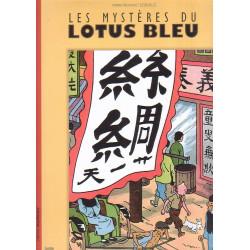 Tintin - Les mystères du lotus bleu
