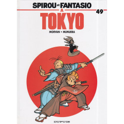 Spirou et Fantasio (49) - Spirou et Fantasio à Tokyo