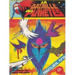 La bataille des planètes (Recueil 2)