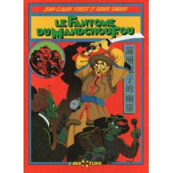 Une aventure de Léonid Beaudragon (1) - Le fantôme du Mandchoufou