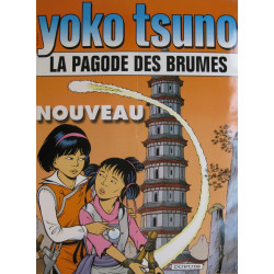 Yoko Tsuno (Affiche) - La pagode des brumes