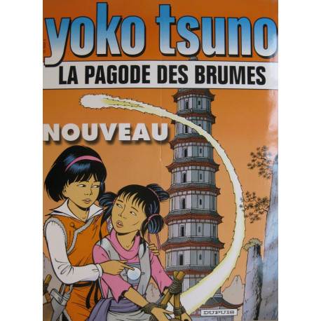 1-yoko-tsuno-la-pagode-des-brumes