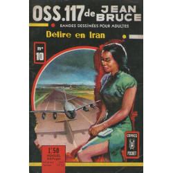 OSS 117 (10) - Délire en Iran