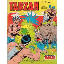 Tarzan (35)
