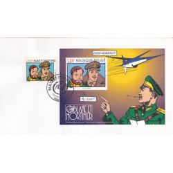 Blake et Mortimer (HS) - 5 timbres